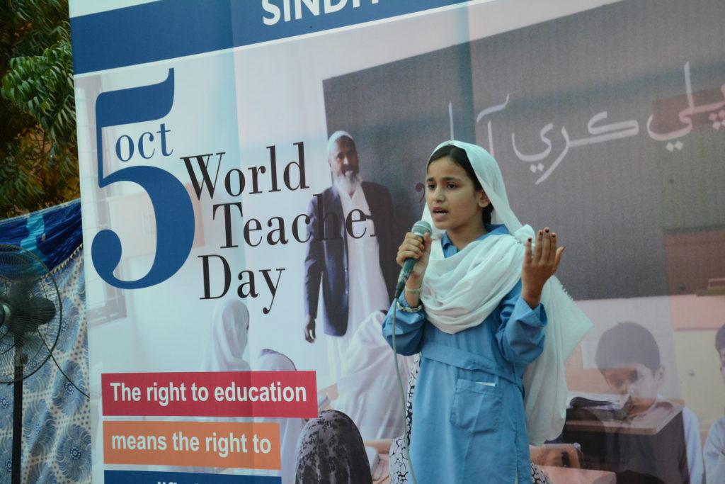 CMP Celebrates World Teachers' Day - Blumont