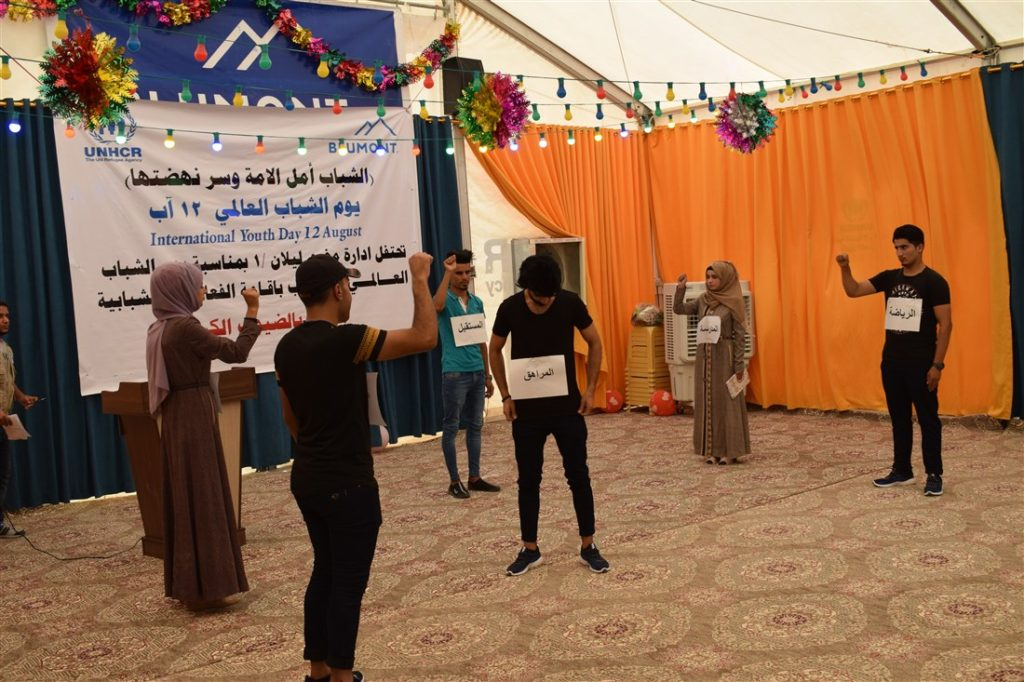 CCCM/C2RB/C2MQ Youth Day skit in Laylan 1 Camp in Kirkuk, Iraq