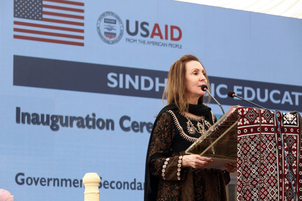 USAID-Pakistan Mission Director Julie A. Koenen speaks at Karachi inauguration