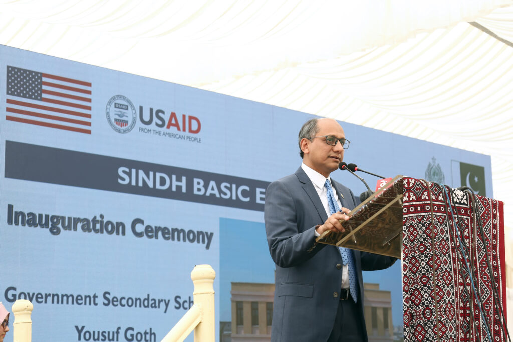GOS Minister for Information, Labor, and Archives Saeed Ghani closing remarks at Karachi inauguration