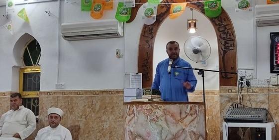 Iraq_UNDP_CCCP_Religion