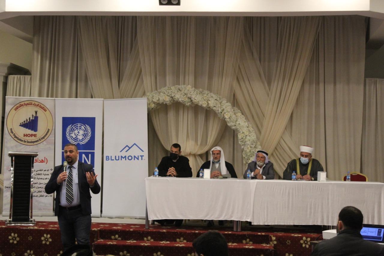UNDP_Iraq_CCCP_religion_religious leaders
